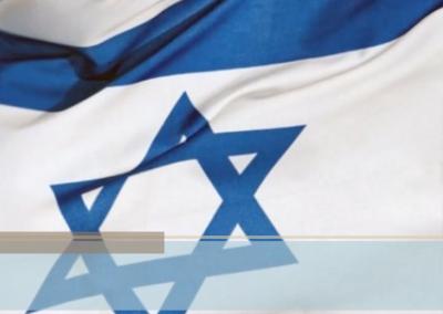 Yad L'Ami hat einen Vimeo-Kanal