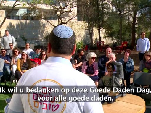 Video's van Yad l'Ami