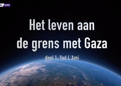 Yad l'Ami bei IsraelCNN